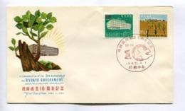RYUKYU GOVERNMENT, IN COMMEMORATION OF THE 10th ANNIVERSARY - RYUKYU ISLANDS, YEAR 1962, FIRST DAY OF ISSUE FDC -LILHU - Ryukyu Islands