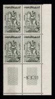 Tunisie - YV 476 N** Coin Daté 9.3.59 - Tunisie (1956-...)