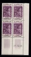 Tunisie - YV 477 N** Coin Daté 21.4.59 - Tunisie (1956-...)