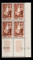 Tunisie - YV 498 N** Coin Daté 23.4.59 - Tunisie (1956-...)