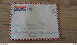 RARE Courrier En Franchise Militaire De La Crise De SUEZ 1956, Postée De Chypre - Marcofilie (Brieven)