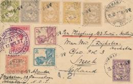 Nederlands Indië / Nederland - 1927 - Rijk Gefrankeerde Briefkaart Met Koppenvlucht Van Soerabaja Naar Sneek / Nederland - Nederlands-Indië