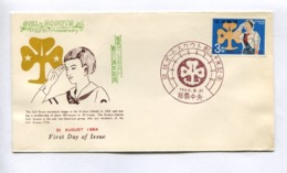 GIRLS SCOUTS, 10th ANNIVERSARY - RYUKYU ISLANDS, YEAR 1964, FIRST DAY OF ISSUE FDC -LILHU - Ryukyu Islands