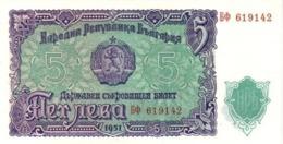 Bulgaria 5 Leva 1951 Pk 82 A UNC Ref 256-1 - Bulgaria