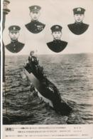 JAPAN SINO WAR CHINA JAPAN WAR, PHOTO SUBMARINE ( No Postcard ) - War 1939-45