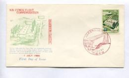 KIN POWER PLANT COMMEMORATION - RYUKYU ISLANDS, YEAR 1965, FIRST DAY OF ISSUE FDC -LILHU - Ryukyu Islands