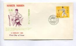 "KARATE SERIES, PRACTICING OF ""MACHI WARA"" - RYUKYU ISLANDS, YEAR 1965, FIRST DAY OF ISSUE FDC -LILHU - Ryukyu Islands"
