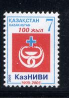 KAZAKHSTAN 2004, Recherches Vétérinaires, 1 Valeur., Neuf / Mint. R1908 - Kazakhstan