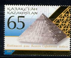 KAZAKHSTAN 2004, Palais De La Paix, 1 Valeur., Neuf / Mint. R1951 - Kazakhstan