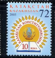 KAZAKHSTAN 2005, Anniversaire Constitution, 1 Valeur., Neuf / Mint. R1954 - Kazakhstan