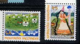 KAZAKHSTAN 2004, Dessins Enfants, 2 Valeurs, Neufs / Mint. R1857 - Kazakhstan
