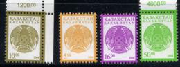 KAZAKHSTAN 2004, Armoiries, 4 Valeurs, Neufs / Mint. R1853 - Kazakhstan