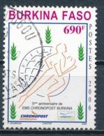 °°° BURKINA FASO - Y&T N°1328 - 2006 °°° - Burkina Faso (1984-...)