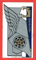Autocollant 3° GSALAT - Armée De Terre