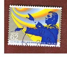 GIAPPONE  (JAPAN) - SG 2028    -   1989  JAPANESE COPYRIGHT CONTROL ACT    - USED° - 1926-89 Imperatore Hirohito (Periodo Showa)