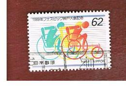 GIAPPONE  (JAPAN) - SG 2020    -   1989 GAMES FOR DISABLED     - USED° - 1926-89 Imperatore Hirohito (Periodo Showa)