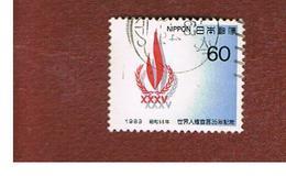 GIAPPONE  (JAPAN) - SG 1728 -   1983 HUMAN RIIGHTS    - USED° - 1926-89 Imperatore Hirohito (Periodo Showa)
