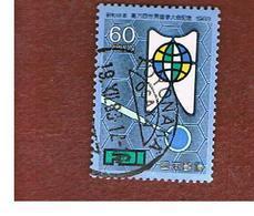 GIAPPONE  (JAPAN) - SG 1720 -   1983  WORLD DENTAL CONGRESS      - USED° - 1926-89 Imperatore Hirohito (Periodo Showa)