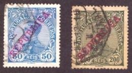 """Portugal 1910 - Rei D. Manuel II 200r. Sobrecarga """" REPUBLICA """" Mundifil 180 Côte € 3.30 - 1910-... République"""