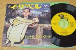 Charles Aznavour 45t Vinyle Isabelle Japon - Vinyles