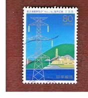 "GIAPPONE  (JAPAN) -  SG 2304  -   1994  NUCLEAR REACTOR ""MONJU""     - USED° - 1989-... Imperatore Akihito (Periodo Heisei)"