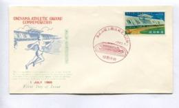 ONOYAMA ATHLETIC GROUND COMMEMORATION - RYUKYU ISLANDS, YEAR 1965, FIRST DAY OF ISSUE FDC -LILHU - Ryukyu Islands