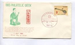 1965 PHILATELIC WEEK, MUSICAL INSTRUMENT, KING SHOKO. - RYUKYU ISLANDS, YEAR 1965, FIRST DAY OF ISSUE FDC -LILHU - Ryukyu Islands