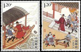 CHINE (2015-16) Bao-Zheng 2v  Neuf ** MNH - Neufs