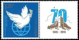 CHINE (2015-Z3) Colombe /paix 1v  Neuf ** MNH - 1949 - ... Repubblica Popolare