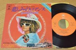 Michel Polnareff 45t Vinyle La Vie,La Vie M'A Quitte Japon - Vinyles