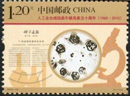 CHINE (2015-22)50ans Insuline 1v  Neuf ** MNH - Ongebruikt