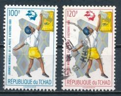 °°° CIAD TCHAD - Y&T N°515A/B - 1989 °°° - Ciad (1960-...)