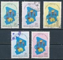 °°° CIAD TCHAD - Y&T N°520/24 - 1991 °°° - Ciad (1960-...)
