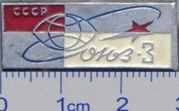 154 Space Soviet Russia Pin. Spaceship Soyuz-3 - Space