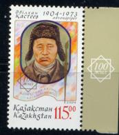 KAZAKHSTAN 2004, Peintre A. Kasteev, 1 Valeur., Neuf / Mint. R1838 - Kazakhstan