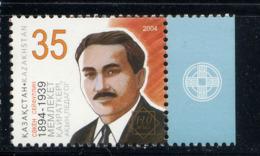 KAZAKHSTAN 2004, Littérature, 1 Valeur., Neuf / Mint. R1919 - Kazakhstan