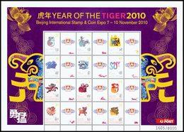 CHRISTMAS Expo Beijing - Année Du Tigre 2010 Neuf ** MNH - Christmas Island
