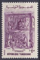 Timbre Neuf ** N° 477(Yvert) Tunisie 1959 - Tisserands - Tunisie (1956-...)