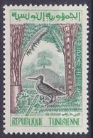 Timbre Neuf ** N° 471(Yvert) Tunisie 1959 - Aïn-Draham, Bécasse - Tunisie (1956-...)