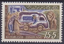 Timbre Neuf ** N° 534(Yvert) Tunisie 1961 - Journée Du Timbre - Tunisie (1956-...)