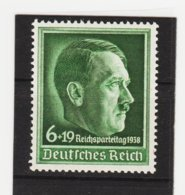 EBA669 DEUTSCHES REICH 1938 MICHL 672 X ** Postfrisch Siehe ABBILDUNG - Deutschland