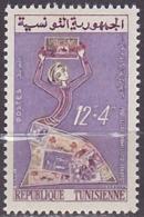 Timbre Neuf ** N° 533(Yvert) Tunisie 1961 - Journée Du Timbre - Tunisie (1956-...)