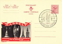 BELGIQUE - 1961 - Entier Postal Illustré - Publibel 1797 - - Lettres & Documents