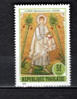 TOGO N° 1168  NEUF SANS CHARNIERE COTE  0.50€ LES DOUZE APOTRES - Togo (1960-...)