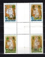 TOGO N° 1168 + PA 541 + 542 + 543 SE TENANT  NEUFS SANS CHARNIERE COTE  ? € LES DOUZE APOTRES RARE  VOIR DESCRIPTION - Togo (1960-...)