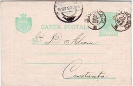 ROUMANIE . CARTE POSTALE . ENTIER POSTAL . SAINT FRERES . BUCURESCI Vovembre 1903 - Romania