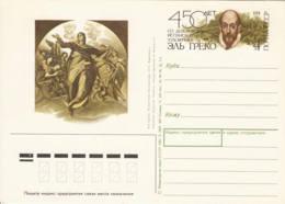 URSS - 1991 - Entier Postal Neuf - Cervantes - 1980-91