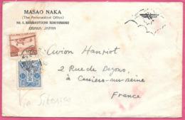 Lettre 1923 Japon France Par Avion Via Sibérie Pour Avion Hanriot De Masao Naka Aeronautical Office Osaka Cachet Avion - Aerei