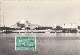 BELGIQUE - 1961 -carte Postale Et Timbre - Euratom - Centrale De Mol - Belgium