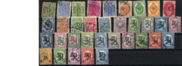 FINLAND 1875-1921 Small Collection Of 34 Definitive Stamps Used (except 2p 1903 Mint) - Finland